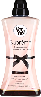 Ополаскиватель для белья Vernel Supreme Romance