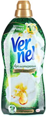Ополаскиватель для белья Vernel Ароматерапия нектар вдохновения белый пион и масло хлопка