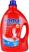 Порошок для посудомоечных машин Somat Classic (3кг) -