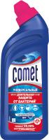 Универсальное чистящее средство Comet Океан (450мл) -