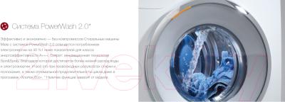 Стиральная машина Miele WEF 365 WCS Chrome Edition / 11EF3656RU