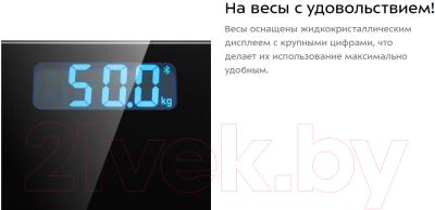 Напольные весы электронные Kitfort KT-805