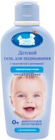 Гель для душа детский Наша мама Для подмывания младенцев (250мл) -