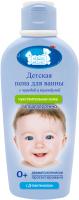 Пена для ванны детская Наша мама Для чувствительной и проблемной кожи (400мл) -