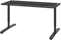 Подстолье Ikea Бекант 103.844.70 -
