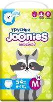 Подгузники-трусики детские Joonies Comfort M / 6-11кг (54шт) -