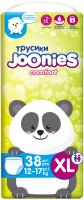 Подгузники-трусики детские Joonies Comfort XL / 12-17кг (38шт) -