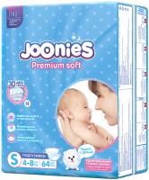 Подгузники детские Joonies S / 4-8кг (64шт) -