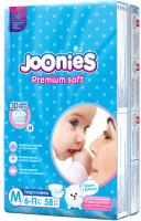Подгузники детские Joonies M / 6-11кг (58шт) -