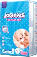 Подгузники-трусики детские Joonies M / 6-11кг (56шт) -