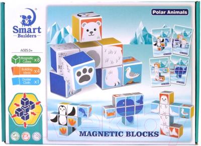Развивающая игрушка Kribly Boo Магнитные кубики / 74251