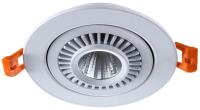 Точечный светильник De Markt Круз 637018201 -