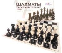 Шахматы Panyuhin Гроссмейстерские / 02-118 -