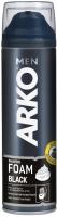 Пена для бритья Arko Men Black (200мл) -