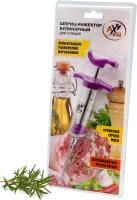 Шприц-инжектор кулинарный AxWild 865327 (фиолетовый) -