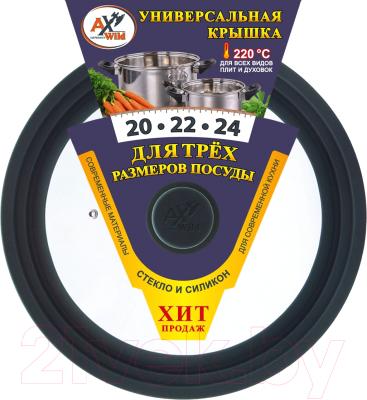 Крышка стеклянная AxWild 3111189 (графит)