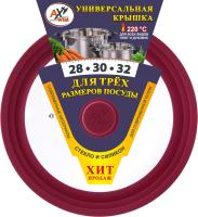 Крышка стеклянная AxWild 3111318 (бордо) -