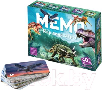Настольная игра Нескучные игры Мемо Мир динозавров / 8083