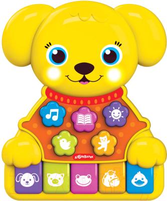 Развивающая игрушка Азбукварик Музыкальные зверята. Собачка / AZ-2526