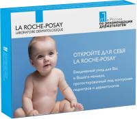 Набор косметики детской La Roche-Posay Lipikar Kit Derm Baby 19 Mark гель 15мл+молочко 15мл+бальзам 3мл -