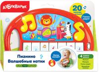 Музыкальная игрушка Азбукварик Пианино. Волшебные нотки / AZ-2768А (красный) -