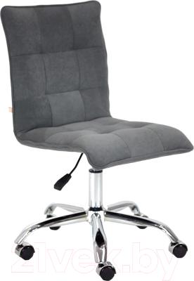 Кресло офисное Tetchair Zero флок
