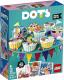 Набор для творчества Lego DOTs Креативный набор для праздника / 41926 -