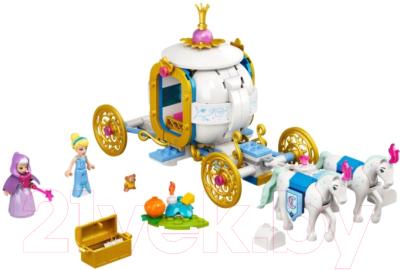 Конструктор Lego Princess Королевская карета Золушки / 43192
