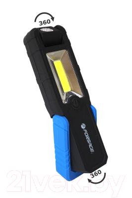 Светильник переносной Forsage F-01402