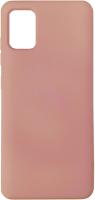 Чехол-накладка Digitalpart Silicone Case для Galaxy A51 (розовый) -