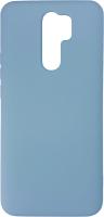 Чехол-накладка Digitalpart Silicone Case для Redmi 9 (васильковый) -