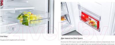 Холодильник с морозильником ATLANT ХМ-4625-109-ND