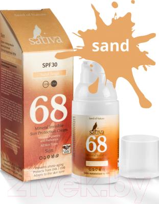 Крем солнцезащитный Sativa Невидимый минеральный №68 Sand Beige SPF30 (30мл)