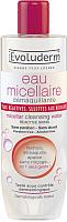 Мицеллярная вода Evoluderm Reactive Skin (250мл) -