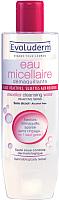 Мицеллярная вода Evoluderm Reactive Skin (500мл) -