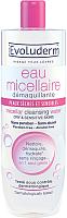 Мицеллярная вода Evoluderm Dry & Sensitive Skin (250мл) -