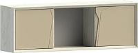 Шкаф навесной WellMaker Куб ПВн-150 (аляска/песочный) -
