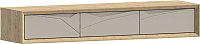 Шкаф навесной WellMaker Куб ПН-150 (аризона/кварцевый) -