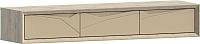 Шкаф навесной WellMaker Куб ПН-150 (монтана/песочный) -
