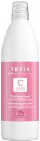 Крем для окисления краски Tefia Color Creats 3% Vol 10 (1л) -