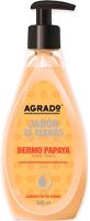 Мыло жидкое Agrado Hand Soap Papaya (500мл) -