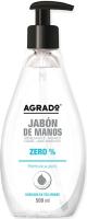 Мыло жидкое Agrado Hand Soap Zero (500мл) -