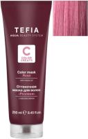 Тонирующая маска для волос Tefia Color Creats Розовая (250мл) -