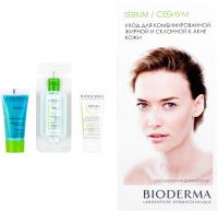 Набор косметики для лица Bioderma Sebium Мицеллярная вода+гель очищающий+концентрат (10мл+8мл+5мл) -
