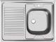Мойка кухонная Ukinox STD800.600 4C 0R (с сифоном) -