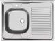 Мойка кухонная Ukinox Стандарт STD800.600 4C 0L (с сифоном) -