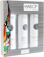 Набор косметики для волос Tashe Keratin Platinum -
