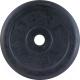 Диск для штанги Torres PL50645 (d31мм, 5кг) -