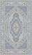 Ковер Merinos Style 31250-096 (1.2x2) -