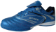 Бутсы футбольные Atemi SD300 Indoor (голубой, р-р 35) -